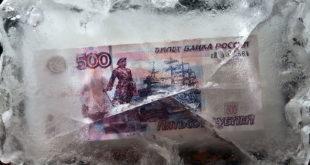 Заморозка накопительной части пенсии