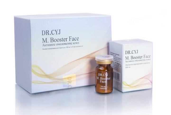 HSR биоревитализант для активного омоложения кожи