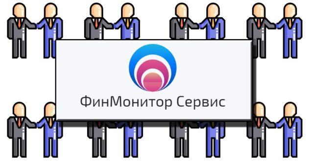 ФинМонитор Сервис - очередная мошенническая контора