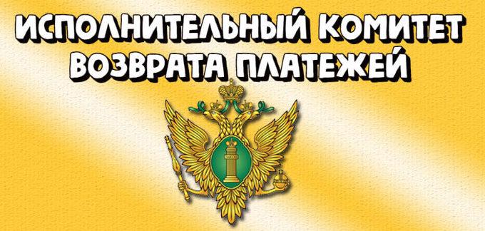 Солидный логотип ИКВП