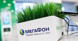Новое наименование сети Мегафон