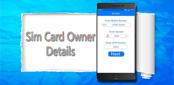 Приложения SIM Card Owner Details