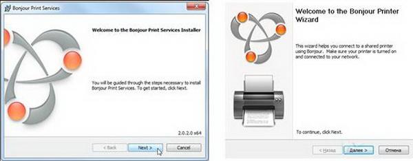 Программа Bonjour позволяет работать с принтерами и другим переферийным оборудованием