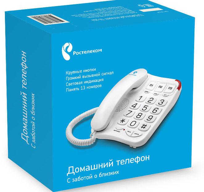 Аппарат телефонный TEXET TX-214