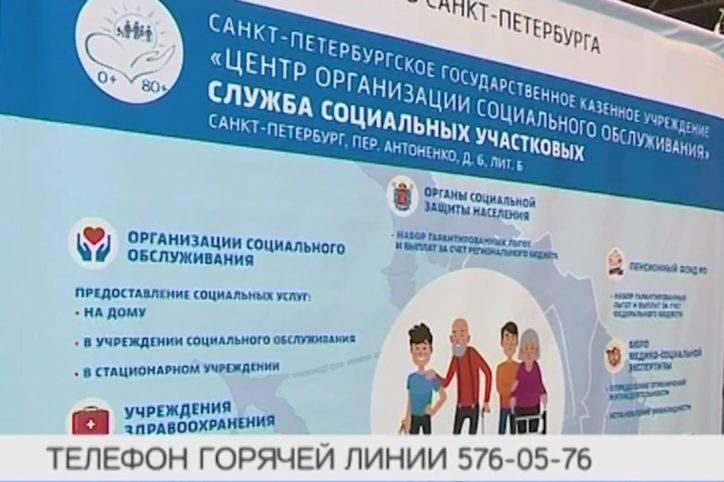 Служба социальных приставов - телефон