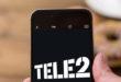 Живой баланс от TELE2