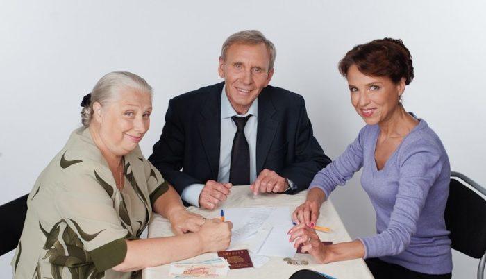 Помощь в оформлении уомпенсационных выплат
