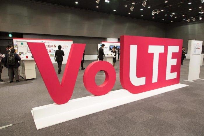 Технология связи VoLTE