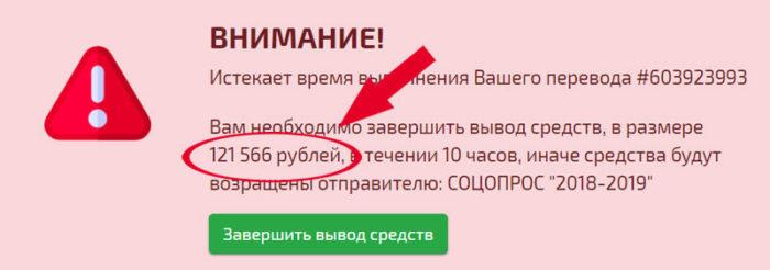 Указывается что время перевода ограничено