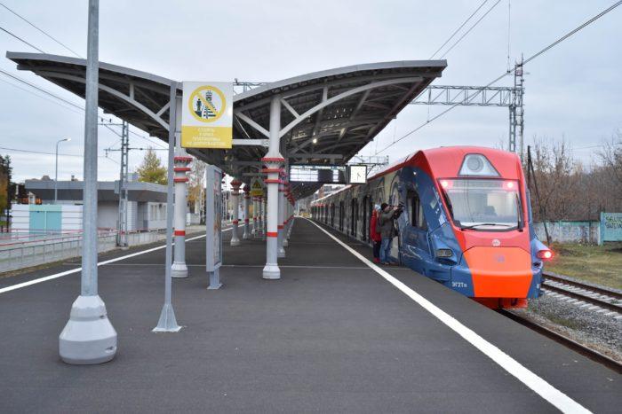 Станция Одинцово МЦД
