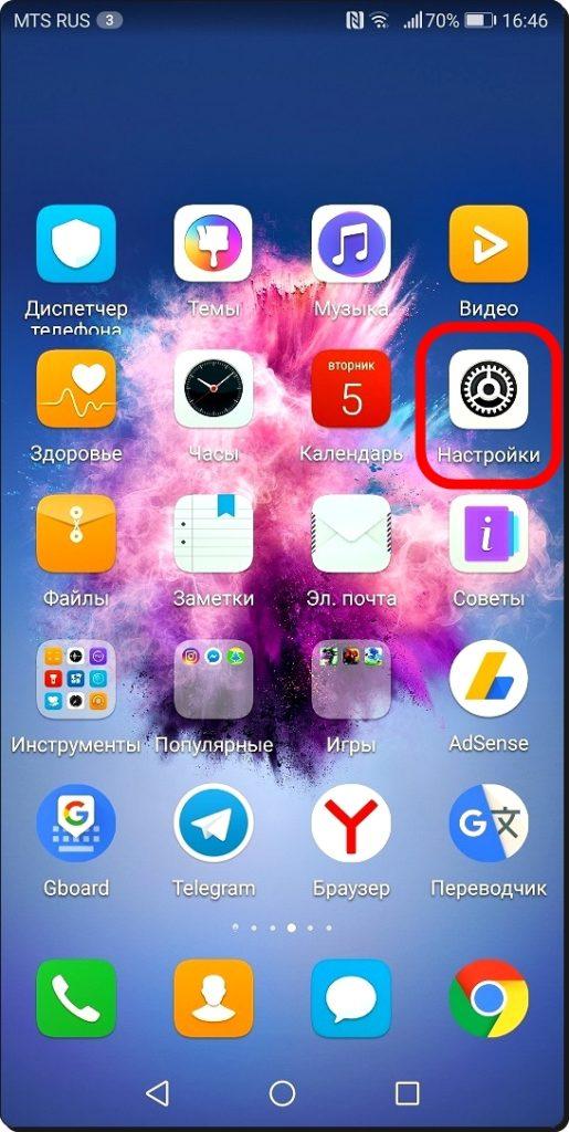 Vklyuchit-NFC-1-515x1024