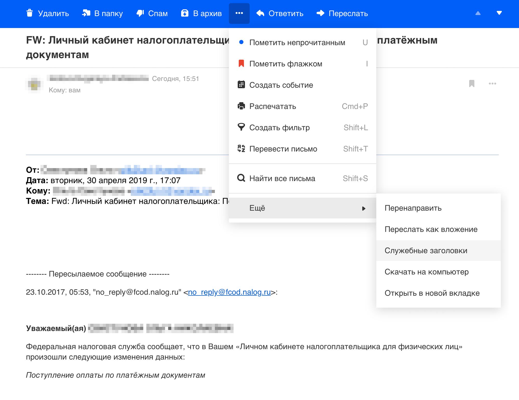 eto-spam-14.apzuhsi4khww