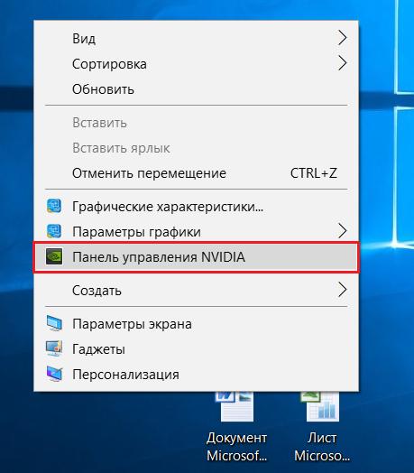 gta-sa-video-mode-5