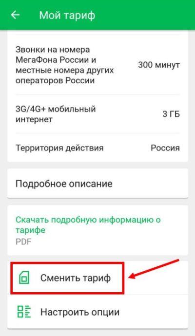 obzhaisya-6-400x690