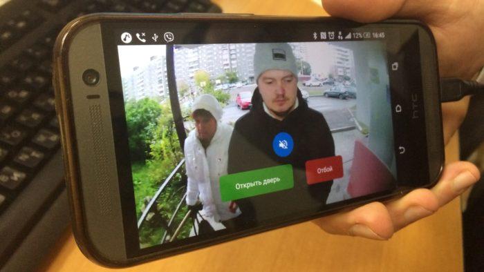Управление домофоном с помощью мобильного приложения