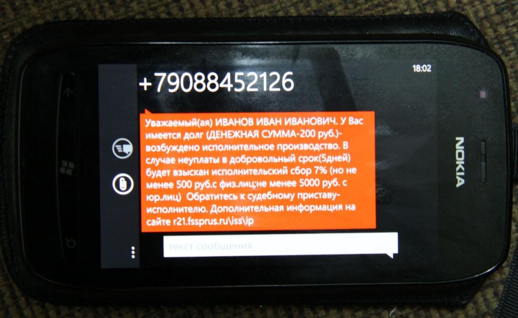 2020130109001_20131271348
