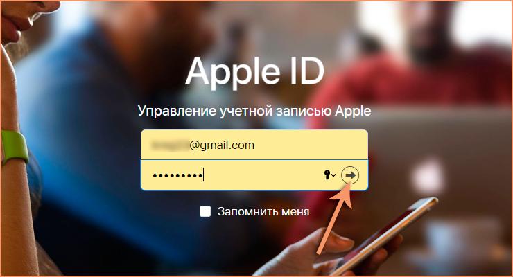 447786205094-kak-otklyuchit