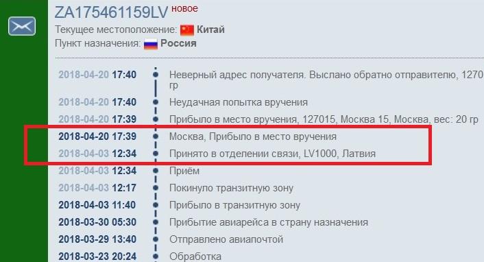 Latvia-lv1000-где-это