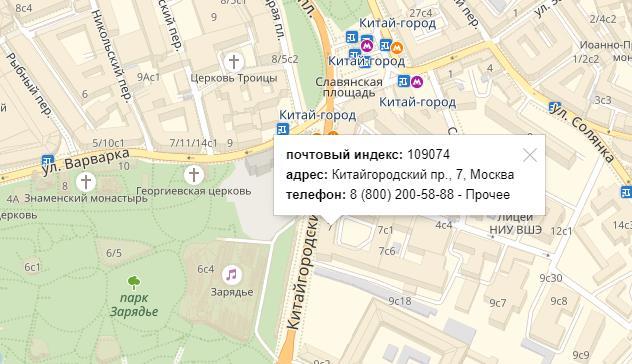Москва-74-на-карте