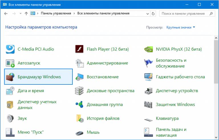 Otkryvaem-Brandmaujer-v-Windows-10-768x491