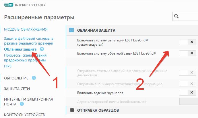 Система-ESET-Live-Grid-недоступна