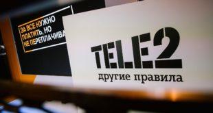 Sotovyi-operator-Tele2-52-4