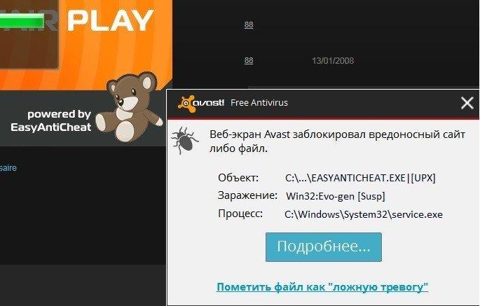 blokirovka-Avast