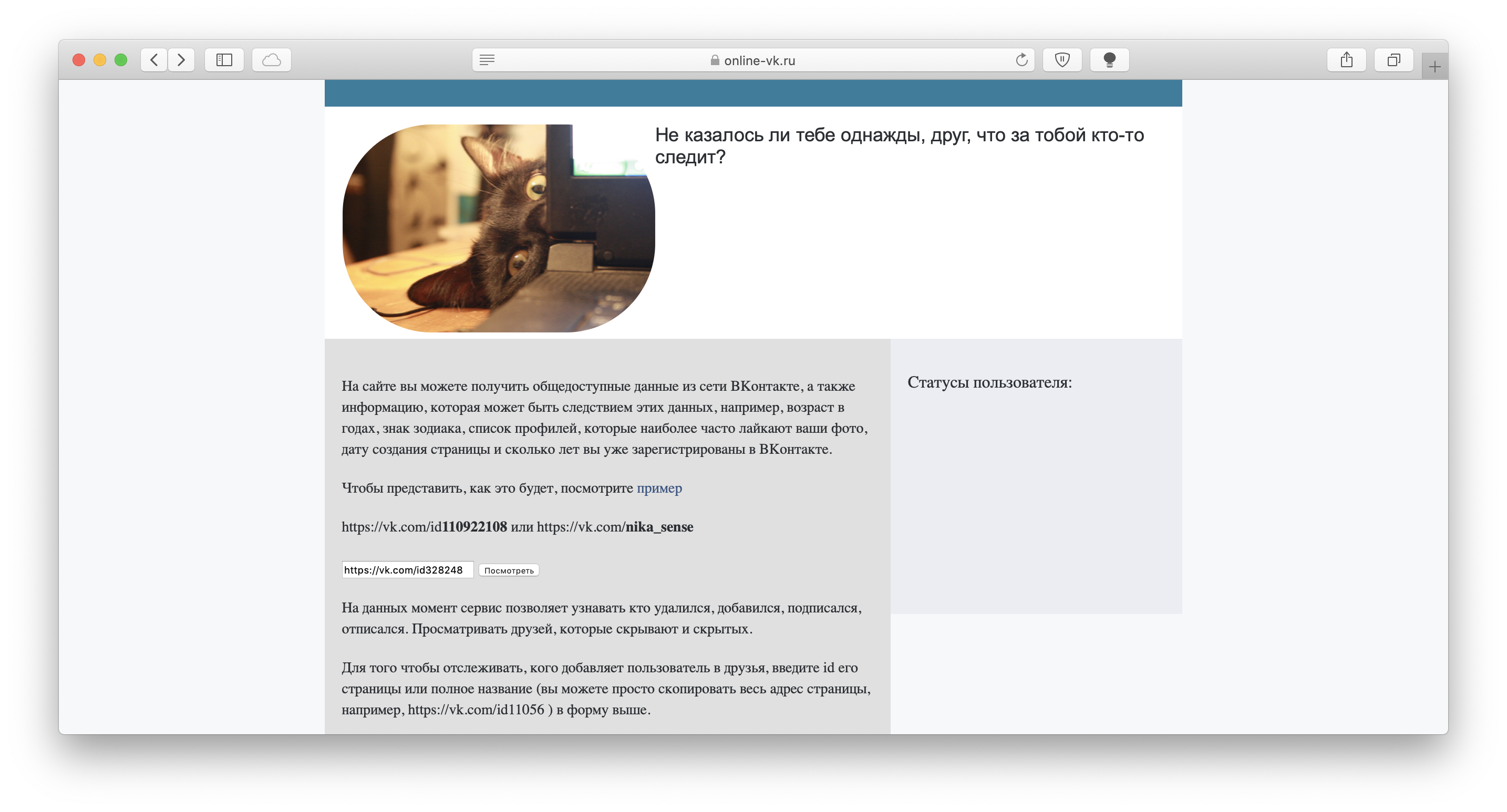onlive-vk-ru