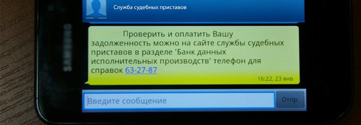 sms_20130231637