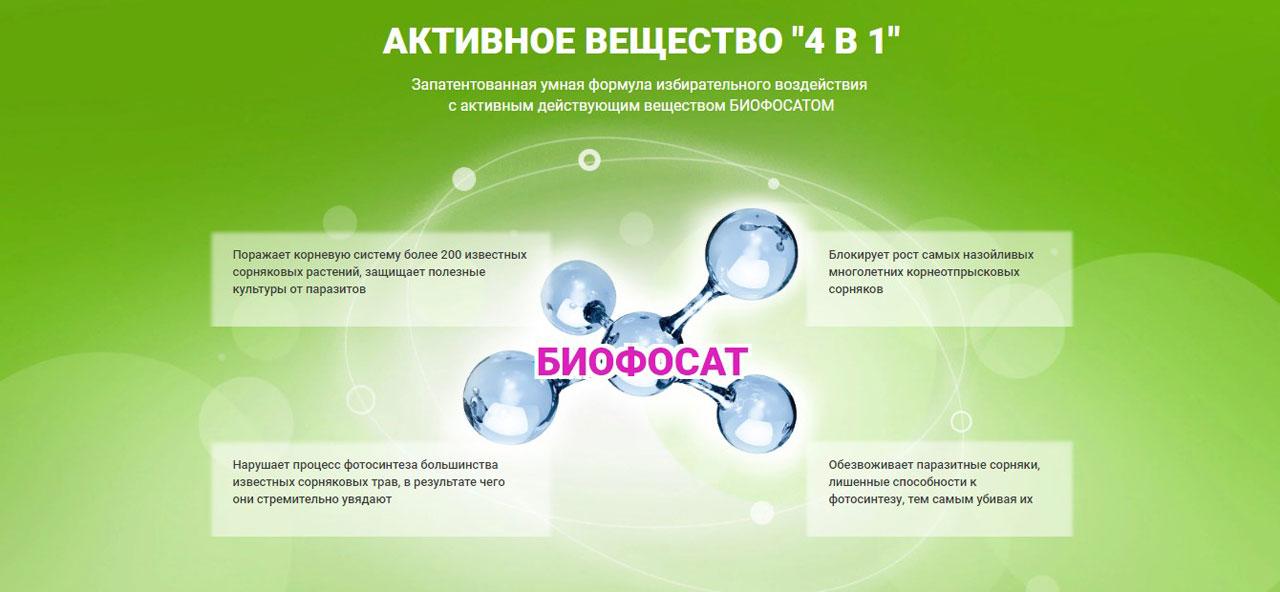 biogard2
