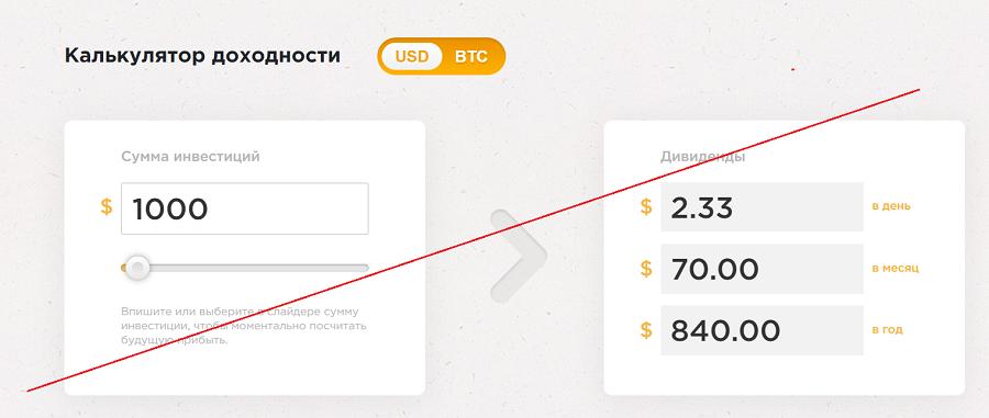 btc-tc.com-otzyivyi