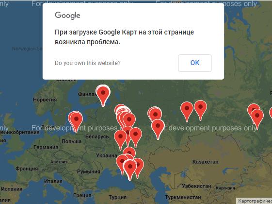 err_map