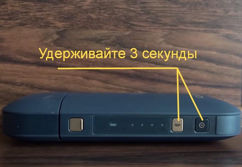 перезагрузка-iqos-2.4