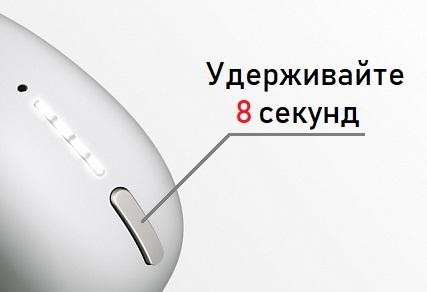 перезагрузка-iqos-3
