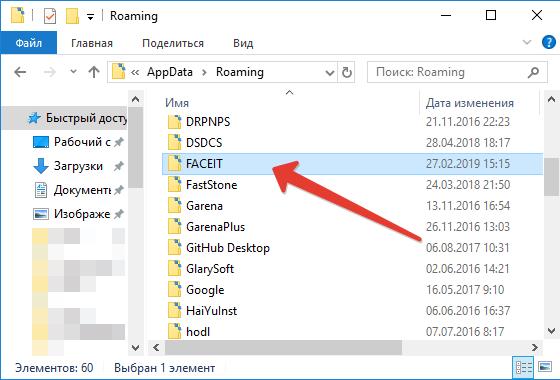 удаление-временных-файлов