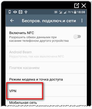 vpn-servis-dlya-telefona-instagrama