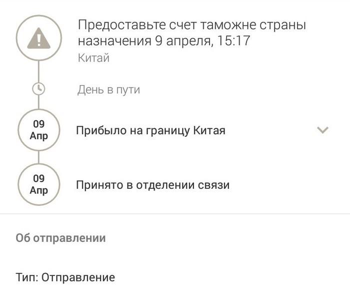 1554814766127222797
