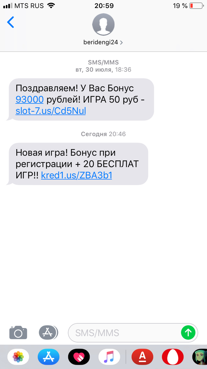1565179357133173774