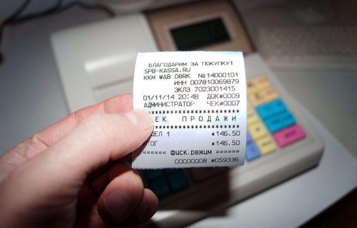 Выдача кассового чека при покупке товара