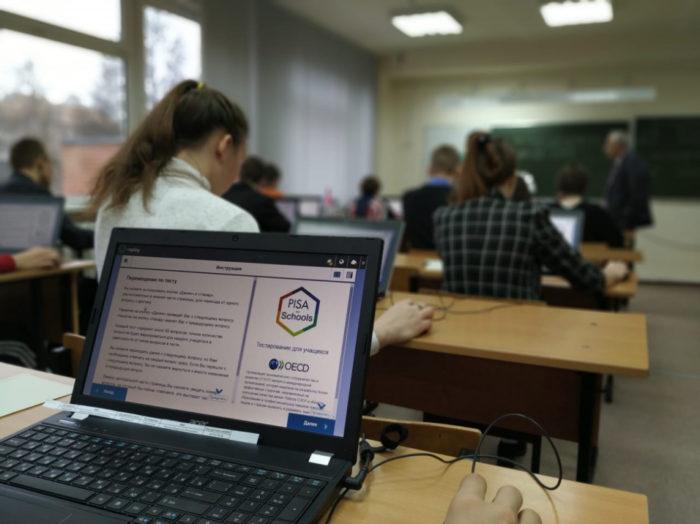 Проведение тестирования среди школьников