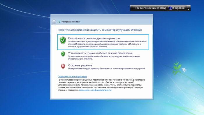 Использование настройщика Windows