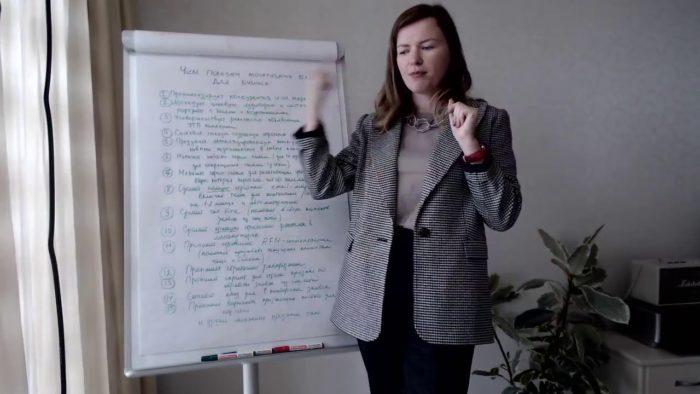 Светлана Демина обучает монетизации