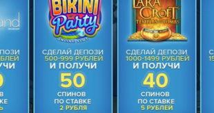 Сайт онлайн казино Slot24.us