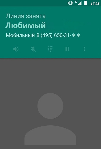 Аппарат-вызываемого-абонента-занят-ваш-звонок-был-переадресован