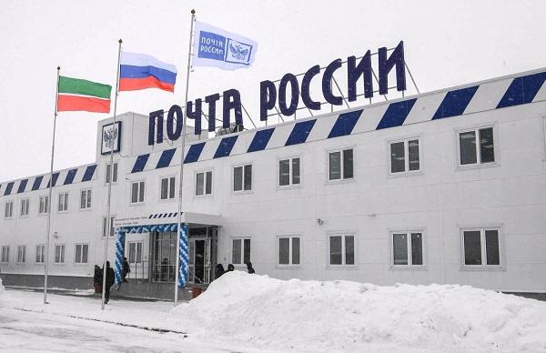 Столбище-Казань-420300