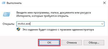 Выделение_9991218