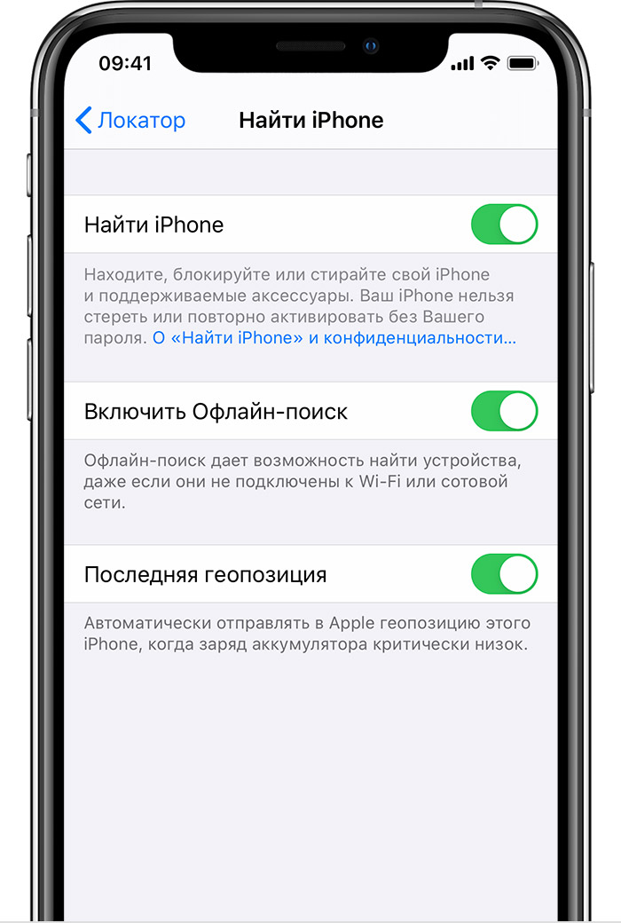 ios13-iphone-xs-settings-apple-id-find-my-find-my-iphone