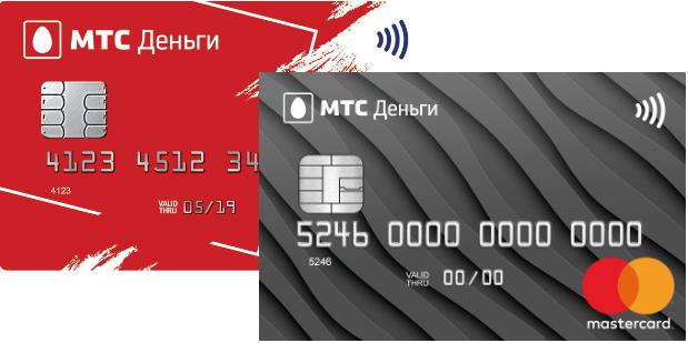 карты-мтс-деньги