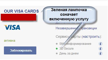 mycard_psbank