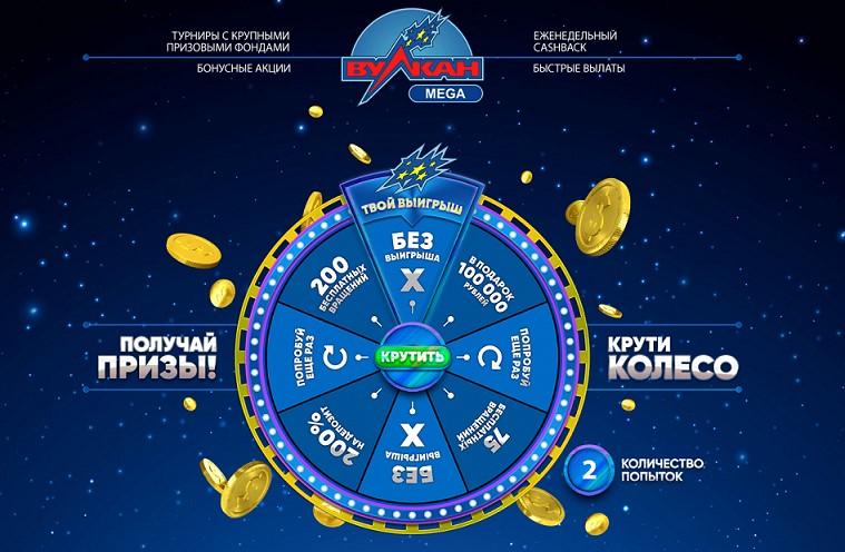 ссылка-slot24.us-ведет-на-вулкан-казино